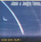 Various - Reggae Gospel Volume 1: Make A Joyful Noise (World Sounds) CD